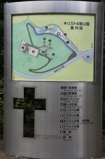 新郷村-12
