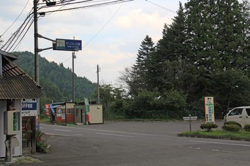 新郷村-3
