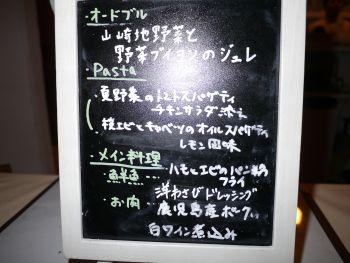 s_P1000013.jpg