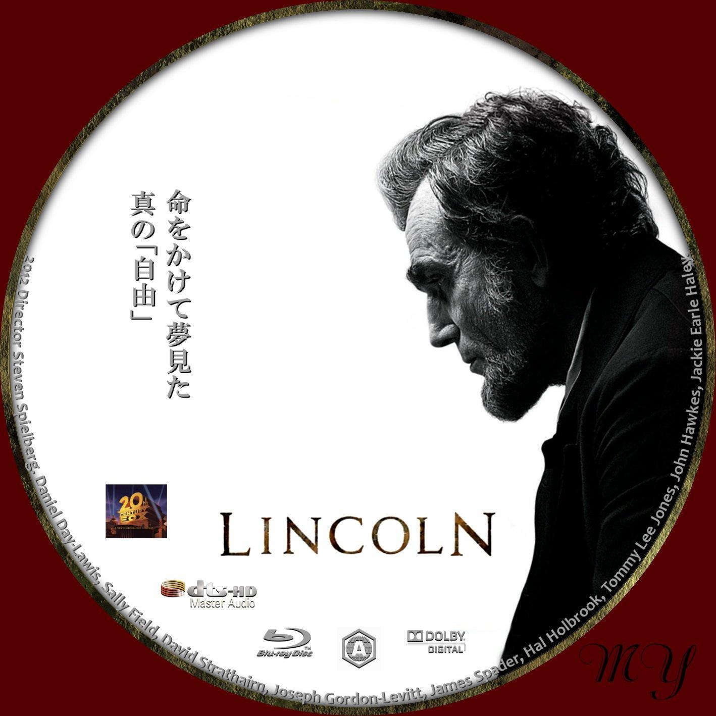 リンカーン My Dvd らべるこれくしょん
