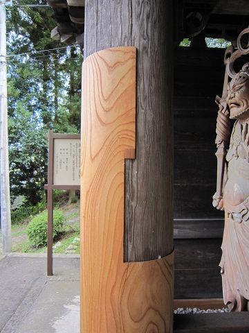 131001-嶺松山大林寺02