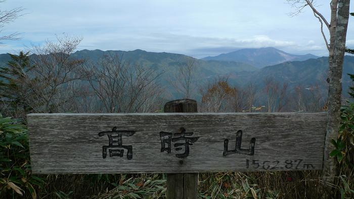 131103ーかしも山歩倶楽部 (9)