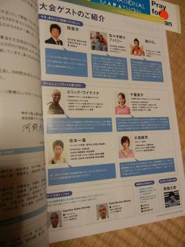 20121003_04.jpg