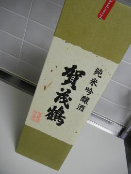 20121006_02.jpg