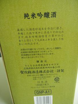 20121006_03.jpg