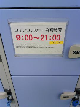 20121007_03.jpg