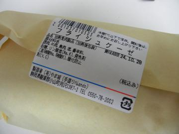 20121014_08.jpg