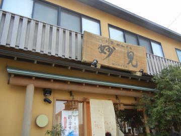 20121014_09.jpg