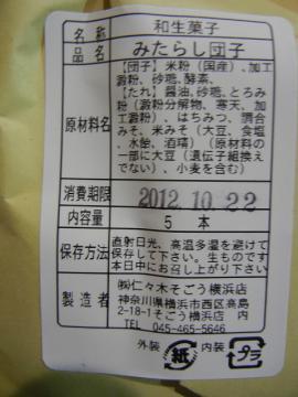 20121022_06.jpg