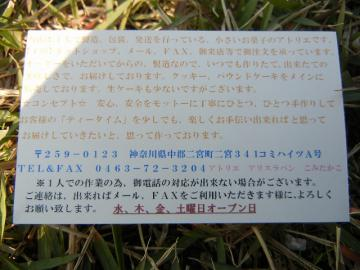 20121103_17.jpg
