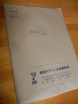 20121119_01.jpg