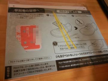 20121119_03.jpg