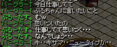 RedStone 13.03.02[01]