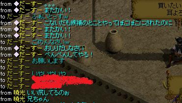RedStone 13.03.17[02]
