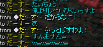 RedStone 13.03.17[06]