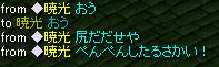RedStone 13.03.23[02]