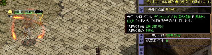 RedStone 13.04.03[03]