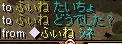 RedStone 13.04.07[03]