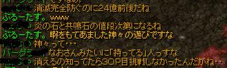 RedStone 13.04.04[02]