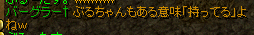 RedStone 13.04.04[01]