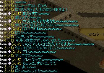 RedStone 13.04.07[01]