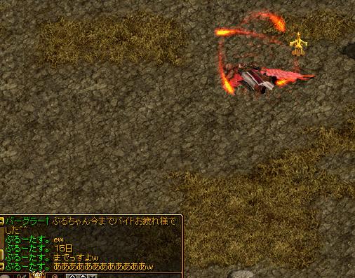 RedStone 13.04.03[02]