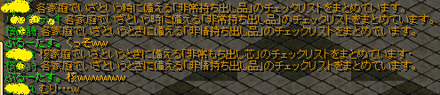 RedStone 13.04.09[20]