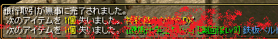 RedStone 13.04.17[01]