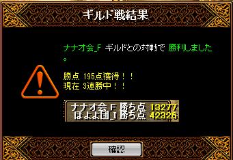 RedStone 13.04.22[00]