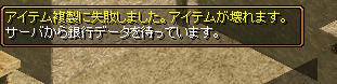 RedStone 13.06.06[00]