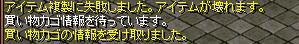 RedStone 13.06.13[03]