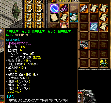 RedStone 13.06.02[01]