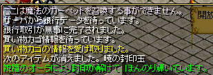 20130623140201bc2.png