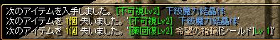 RedStone 13.06.01[00]
