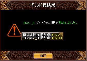 RedStone 13.06.21[02]