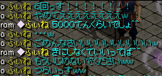 RedStone 13.06.21[05]