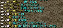 RedStone 13.06.22[03]