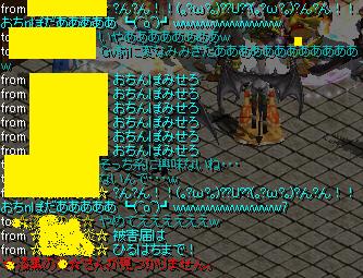 RedStone 13.06.21[01]