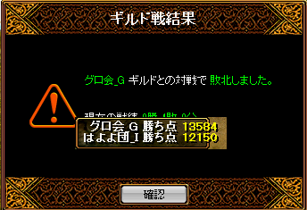 20130630024655310.png