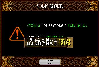 RedStone 13.06.23[02]