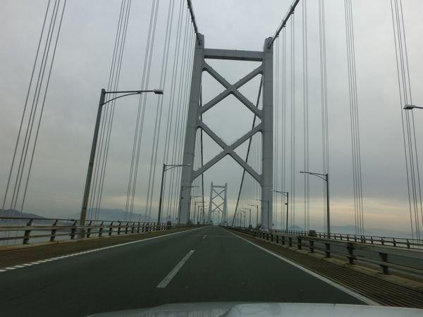 差と大橋2