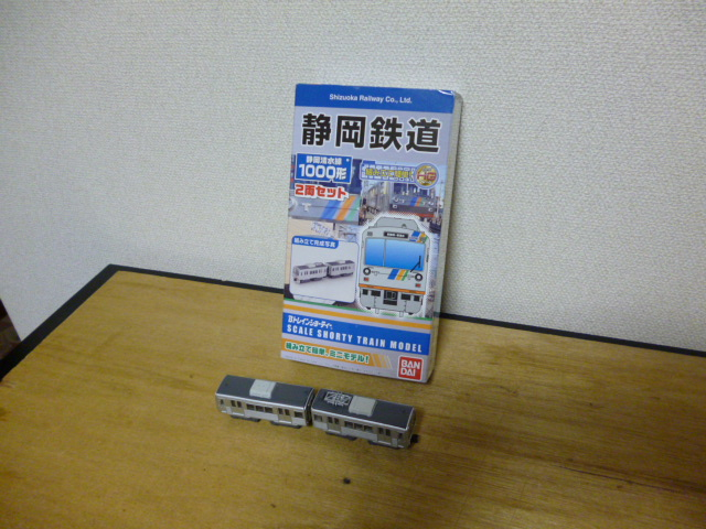 静岡鉄道1