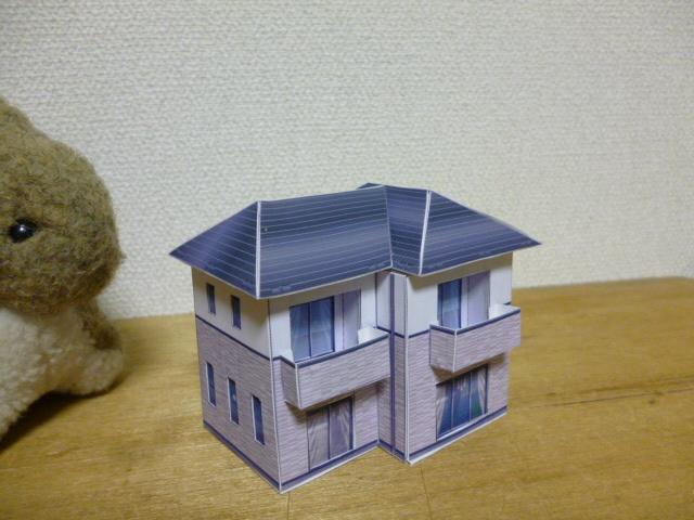 ペパクラ住宅2
