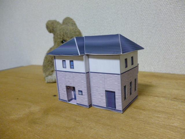 ペパクラ住宅3