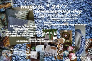 mugi20110525-27card2web.jpg