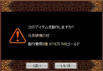 RedStone 12.03.06[02]