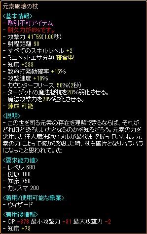 RedStone 12.03.06[03]