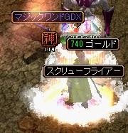 RedStone 12.03.07[00]