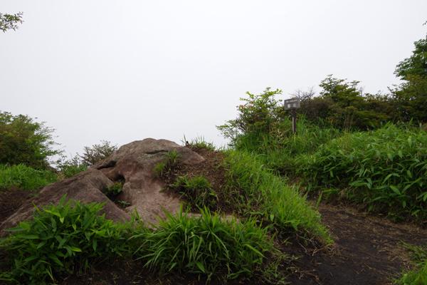 鍋割山04