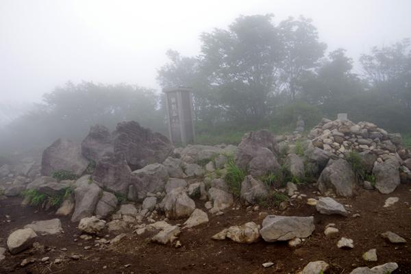 鍋割山05